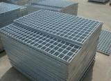 钢格板(平台格板)